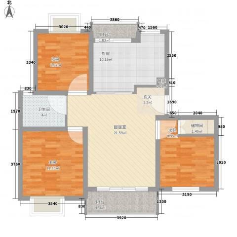 南溪一村3室0厅1卫1厨74.00㎡户型图