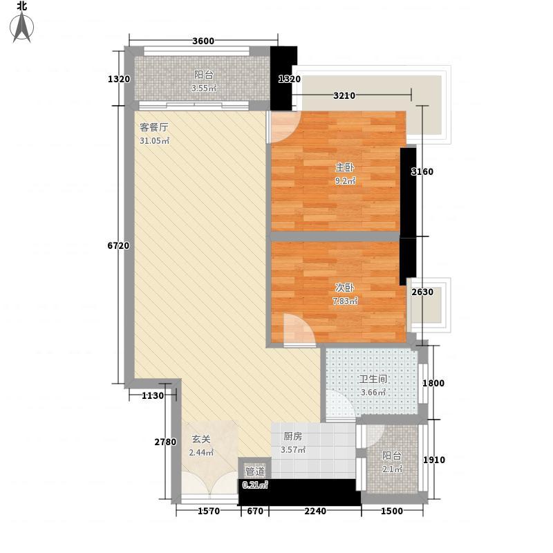 新中源国际商务公寓90.00㎡新中源国际商务公寓户型图A座01、20单元2室2厅1卫1厨户型2室2厅1卫1厨