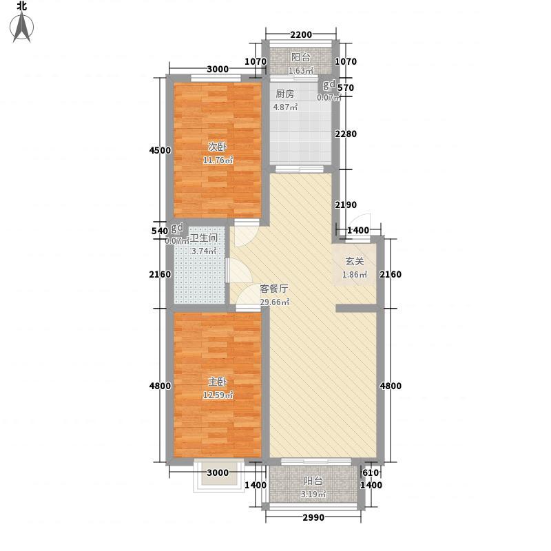 四季嘉园91.53㎡四季嘉园户型图2室2厅1卫户型10室