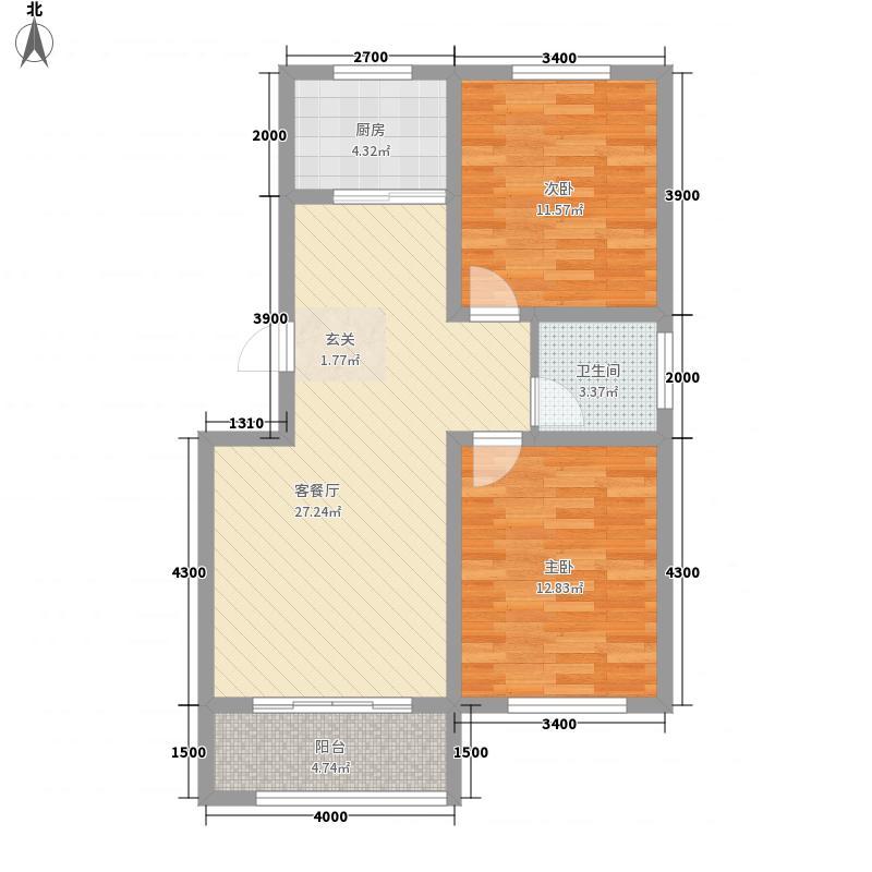 润和家园87.30㎡一期A1-4户型2室2厅1卫1厨