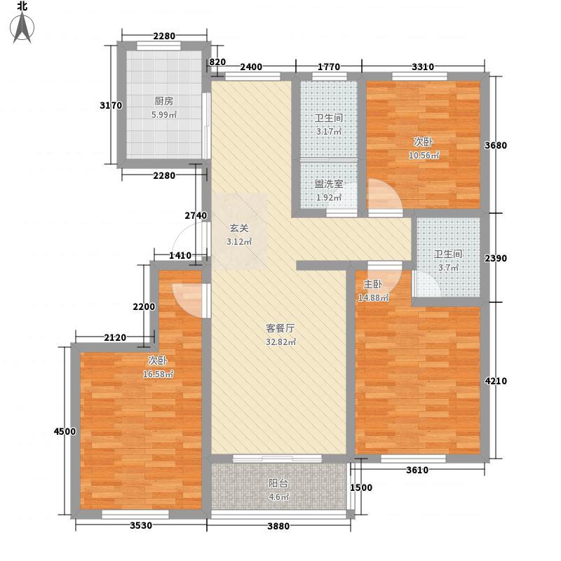腾骐世家136.30㎡B4户型3室2厅2卫1厨