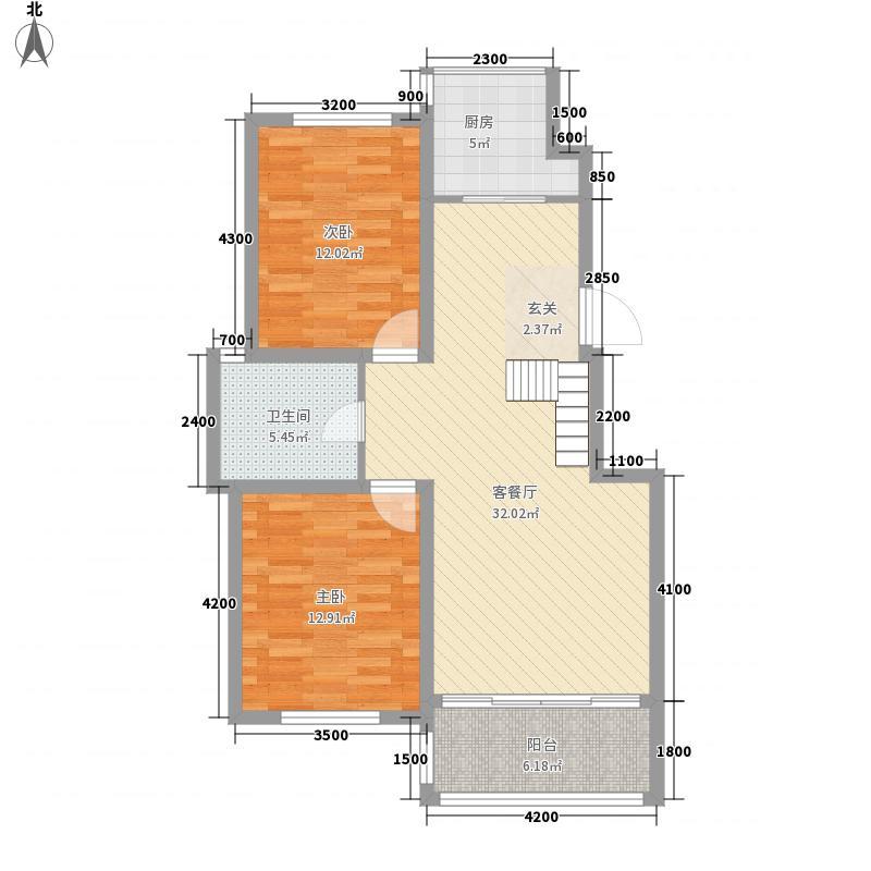 红状元9-12#A3户型4室3厅2卫1厨