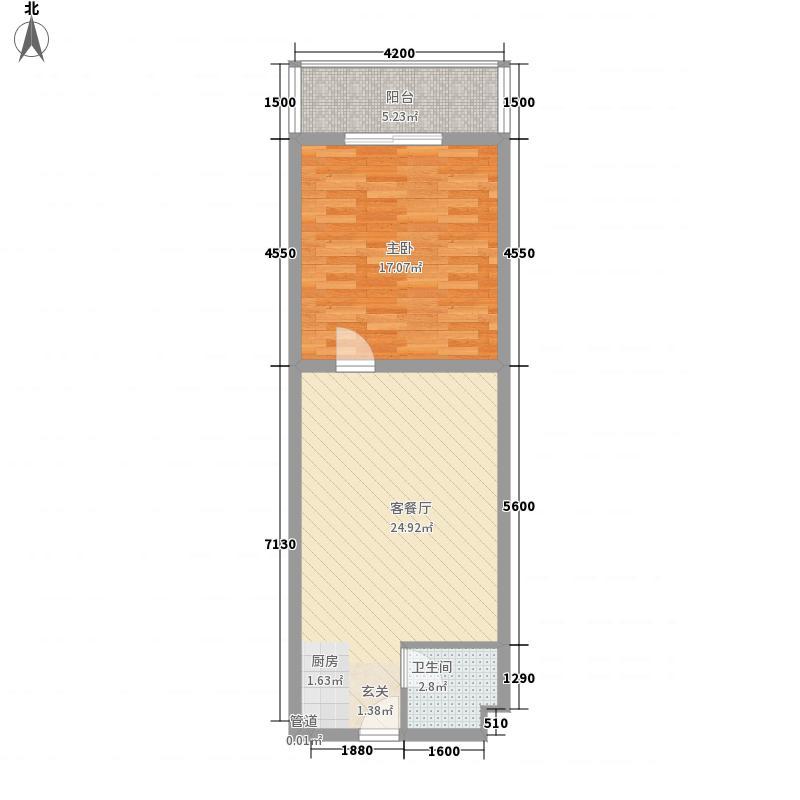 井冈江山55.00㎡二户型1室1厅1卫1厨
