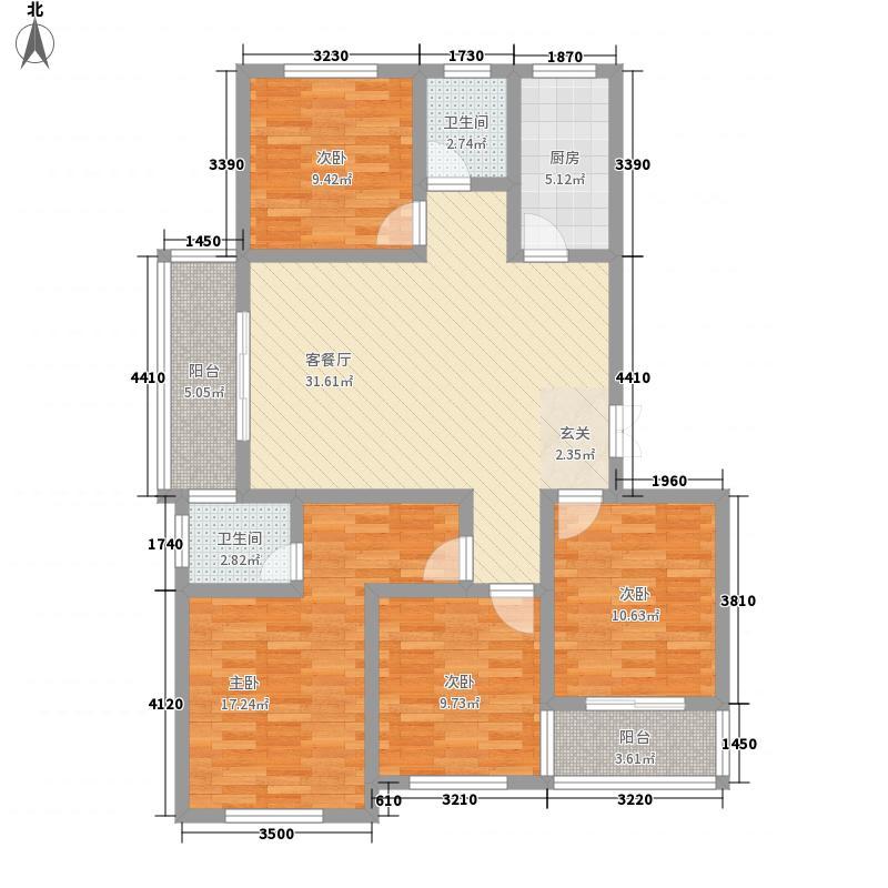 腾骐世家141.51㎡腾骐世家户型图单E户型4室2厅2卫1厨户型4室2厅2卫1厨