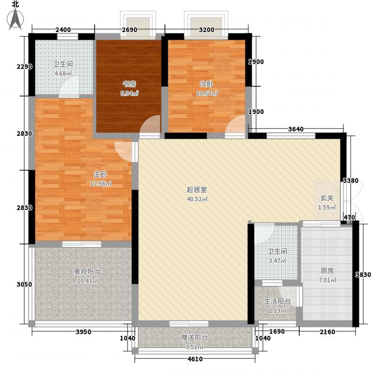 曦城上品130.68㎡曦城上品户型图D栋D4户型3室2厅2卫1厨户型3室2厅2卫1厨