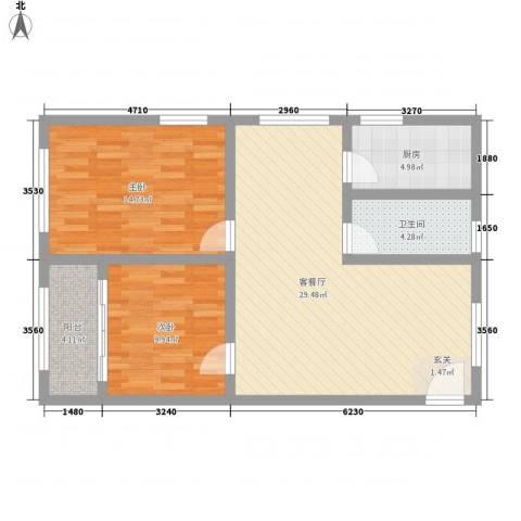 沛县帝都大厦2室1厅1卫1厨97.00㎡户型图