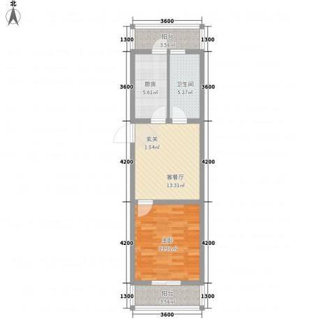 阳光新嘉园1室1厅1卫1厨63.00㎡户型图