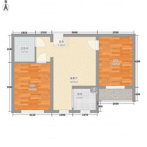 兴光A92室1厅1卫1厨72.00㎡户型图