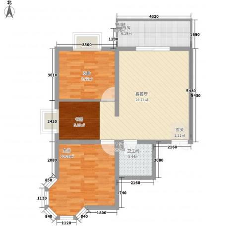 美景物资小区2室1厅1卫1厨87.00㎡户型图
