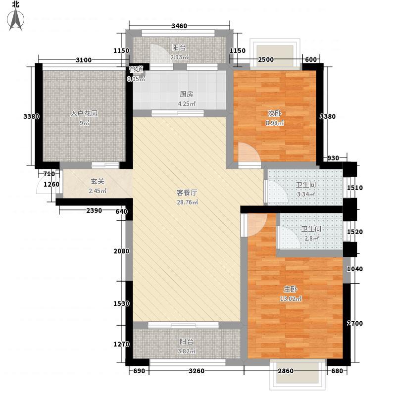 同运・金阳国际城A户型 3室2厅1卫1厨 113.05㎡