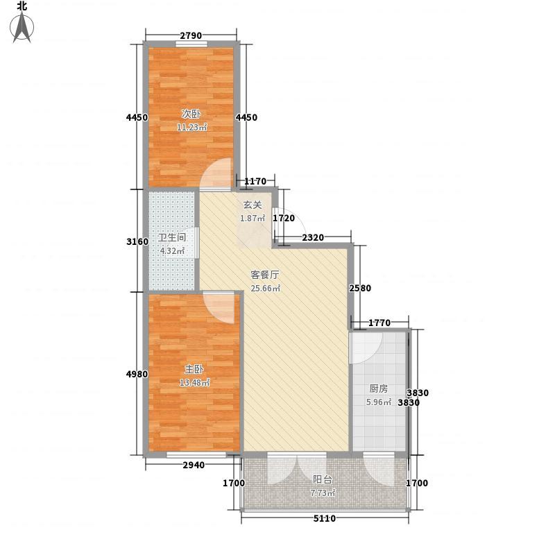 农垦新城62.34㎡农垦新城户型图O户型2室2厅1卫1厨户型2室2厅1卫1厨