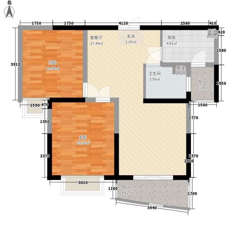 信政天鹅湾91.77㎡信政天鹅湾户型图2室2厅1卫1厨户型10室