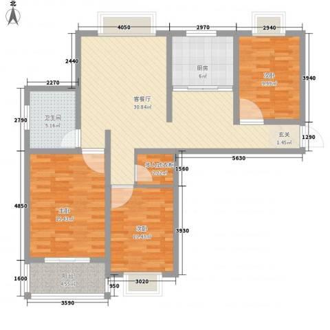 嘉禾颐苑3室1厅1卫1厨123.00㎡户型图