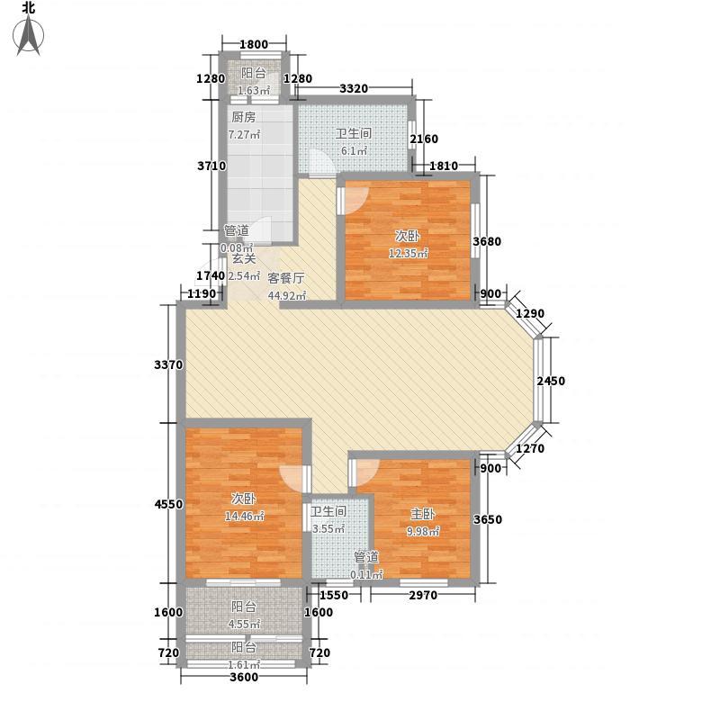 巴克寓所134.18㎡5#C户型3室2厅2卫1厨