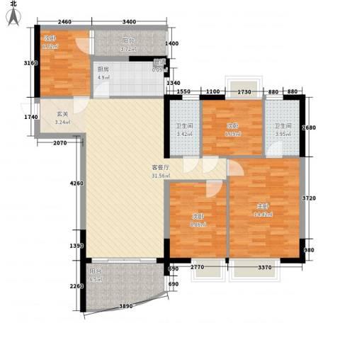 华景新城芳满庭园4室1厅2卫1厨129.00㎡户型图