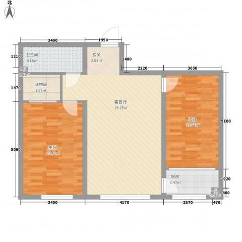 东岭小区2室1厅1卫1厨97.00㎡户型图