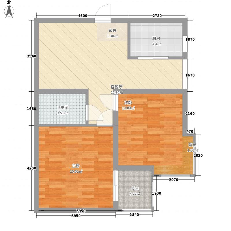 欣欣家园二期85.67㎡欣欣家园二期户型图C户型2室2厅1卫1厨户型2室2厅1卫1厨