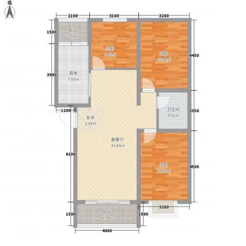 青橙时代3室1厅1卫1厨123.00㎡户型图