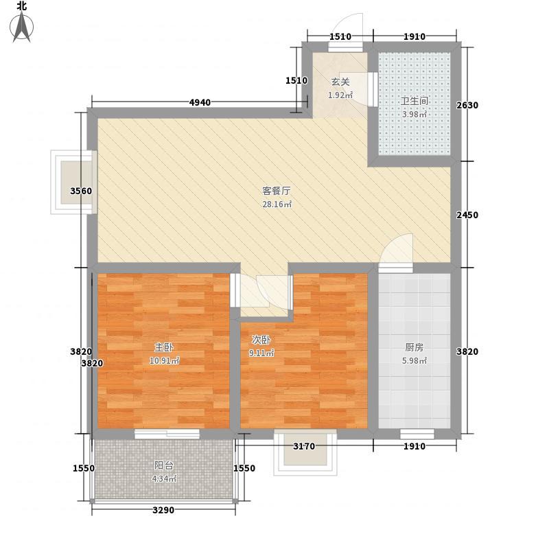 欣欣家园二期89.40㎡欣欣家园二期户型图B户型2室2厅1卫1厨户型2室2厅1卫1厨