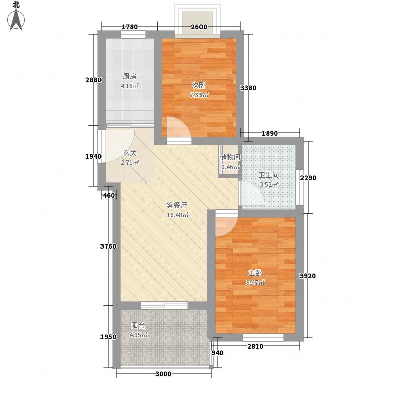 百曲和苑百曲和苑(未满三年动迁房)户型图户型图2室2厅1卫1厨户型2室2厅1卫1厨