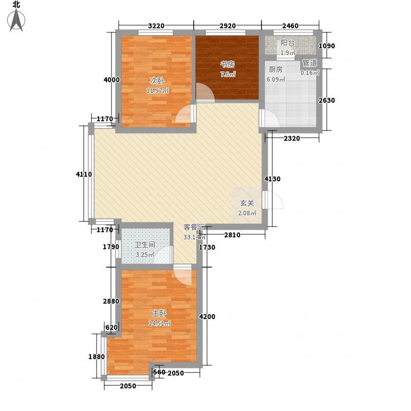 北华城110.00㎡北华城户型图A23室2厅1卫户型3室2厅1卫