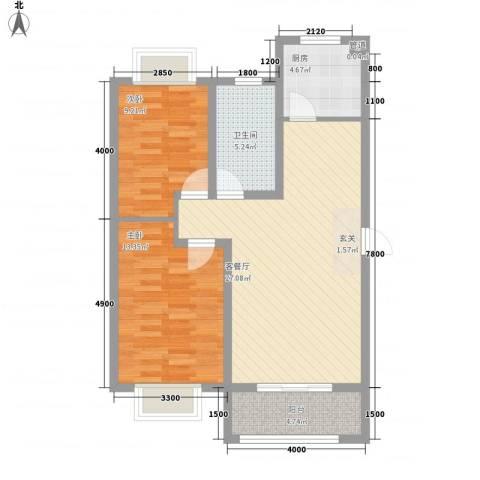 盛海园2室1厅1卫1厨92.00㎡户型图