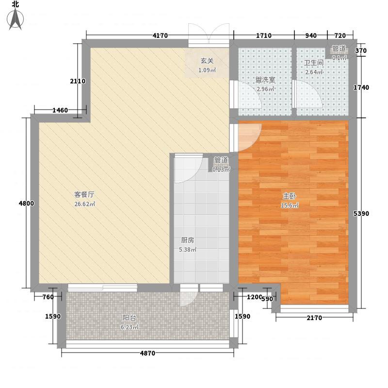 领地一期79.24㎡户型1室2厅1卫1厨
