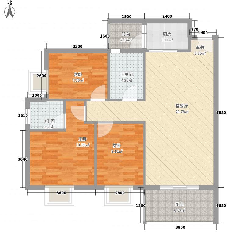 水木箐华90.30㎡水木箐华户型图E户型3室2厅2卫1厨户型3室2厅2卫1厨