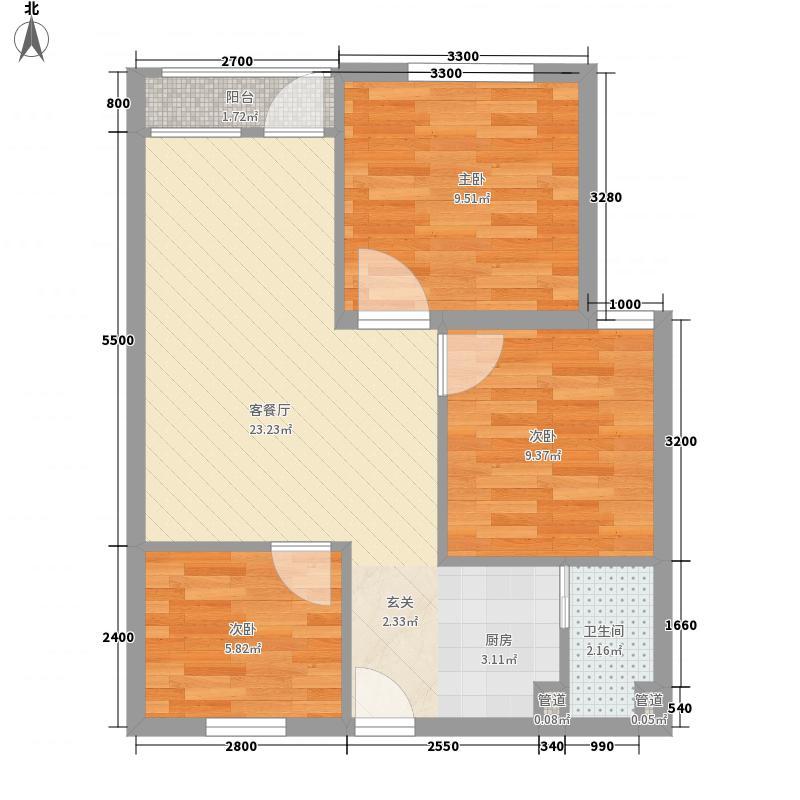 顺隆公馆73.40㎡03-07户型3室2厅1卫1厨