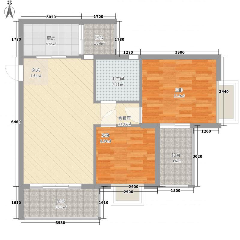 海辰国际1号楼2单元0间户型