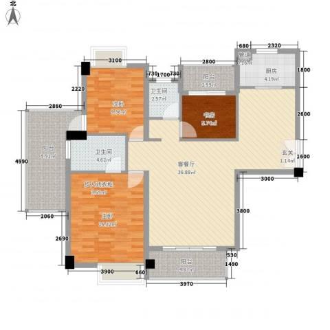 特房五缘尊府3室1厅2卫1厨122.00㎡户型图