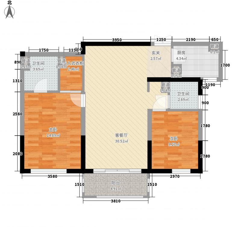 御花苑二期户型2室2厅