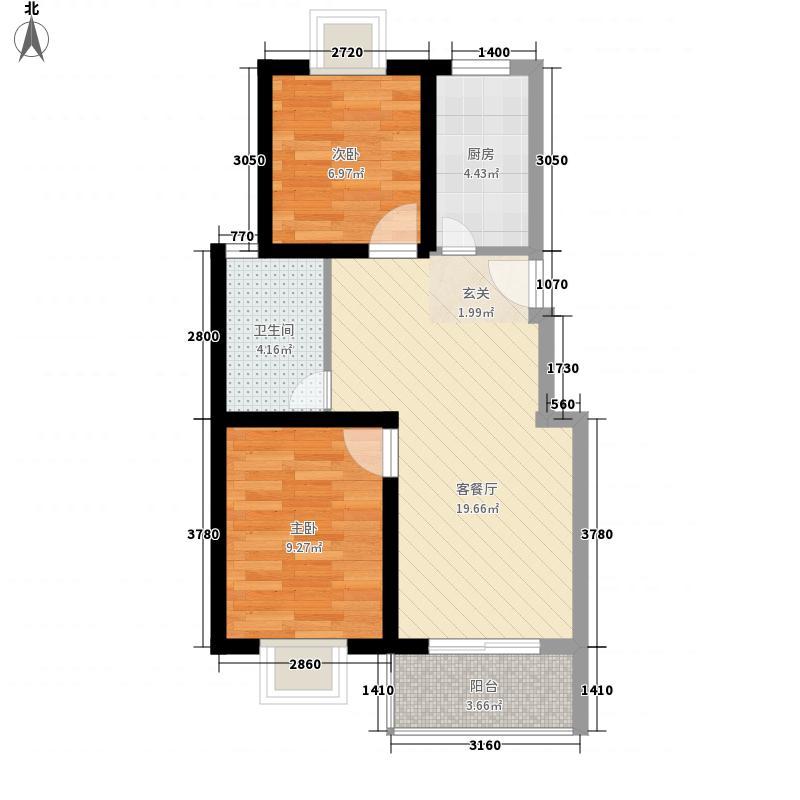 后龙船浜70.00㎡2室户型2室2厅1卫1厨