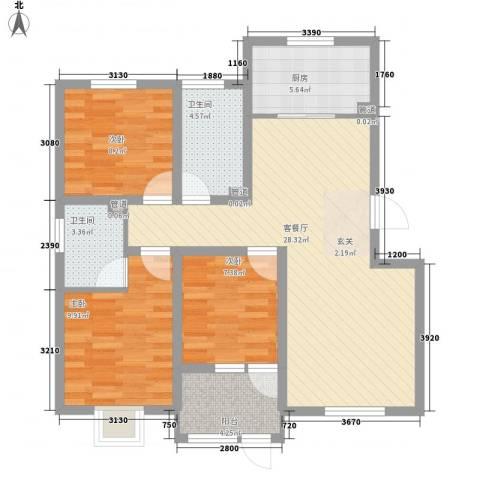 花漾山3室1厅2卫1厨105.00㎡户型图