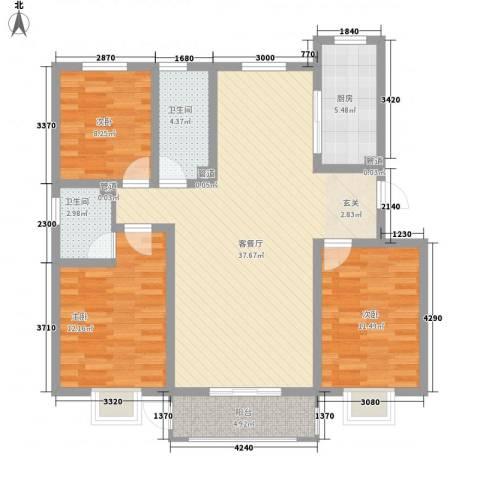 花漾山3室1厅2卫1厨126.00㎡户型图