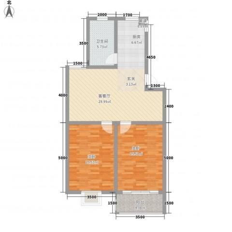 上林苑2室1厅1卫0厨89.00㎡户型图