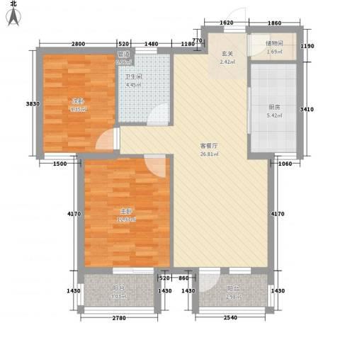 众诚家园2室1厅1卫1厨94.00㎡户型图