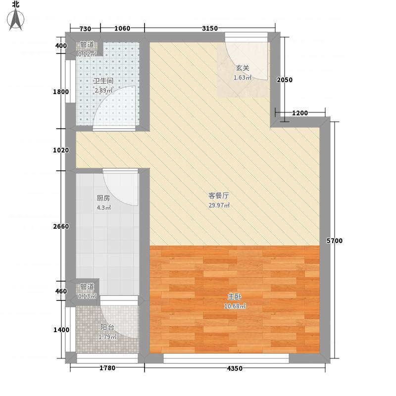 馨港庄园56.74㎡小家碧玉户型1室1厅1卫1厨