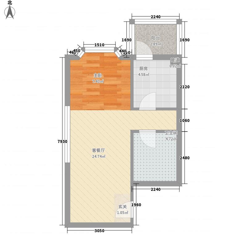 馨港庄园52.87㎡户型1室1厅1卫1厨