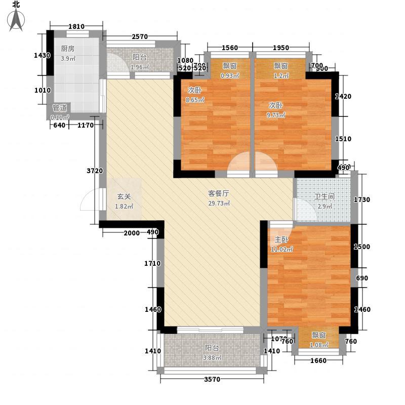 中集集品嘉园124.00㎡中集集品嘉园户型图3栋C户型3室2厅1卫1厨户型3室2厅1卫1厨