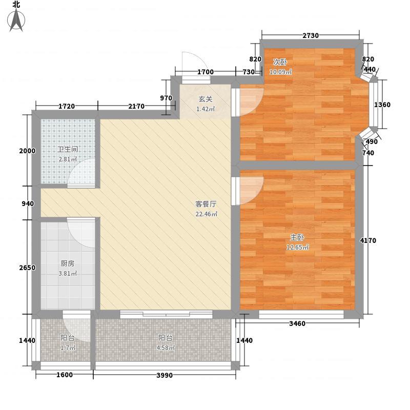 馨港庄园84.00㎡H户型2室2厅1卫1厨