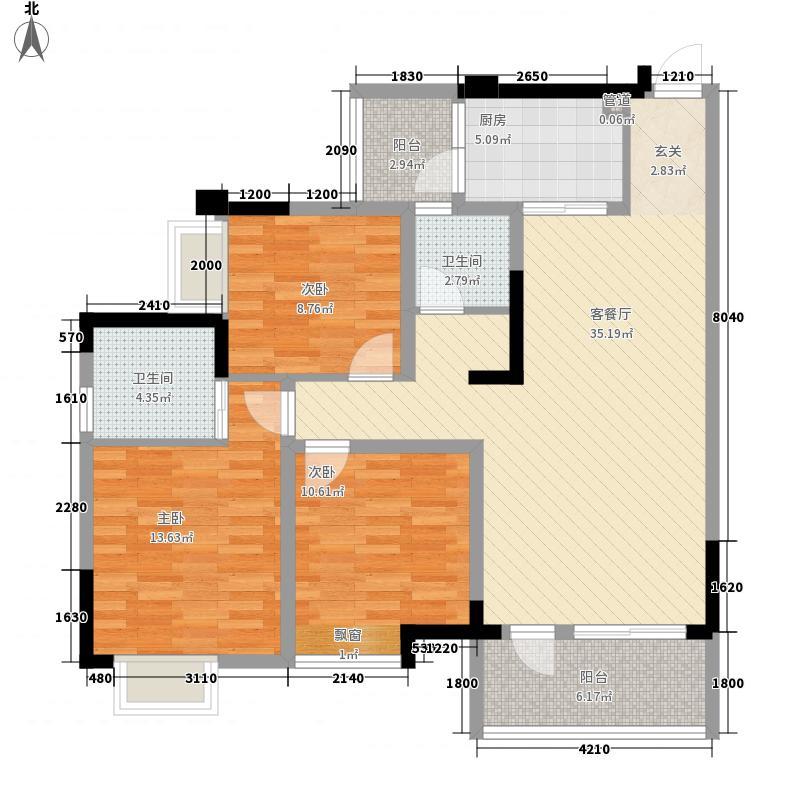 景茂名都111.30㎡5号楼C6户型3室2厅2卫1厨