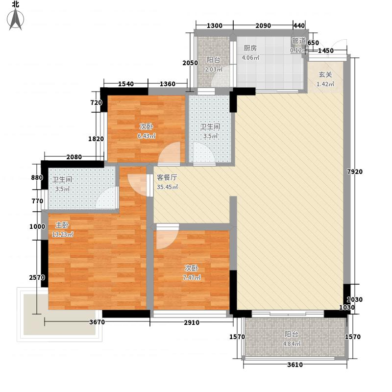 泽雅居1.40㎡一座10-15层03、04户型3室2厅2卫1厨
