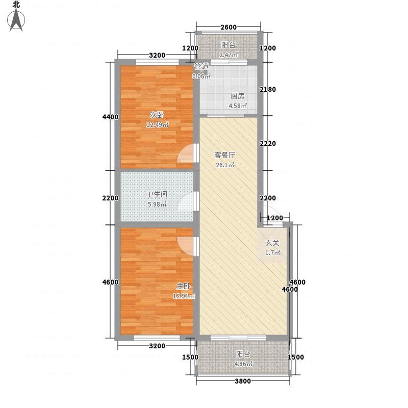 皇城家园皇城家园户型图1217668299094_0002室1厅1卫1厨户型2室1厅1卫1厨