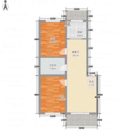 皇城家园2室1厅1卫1厨99.00㎡户型图