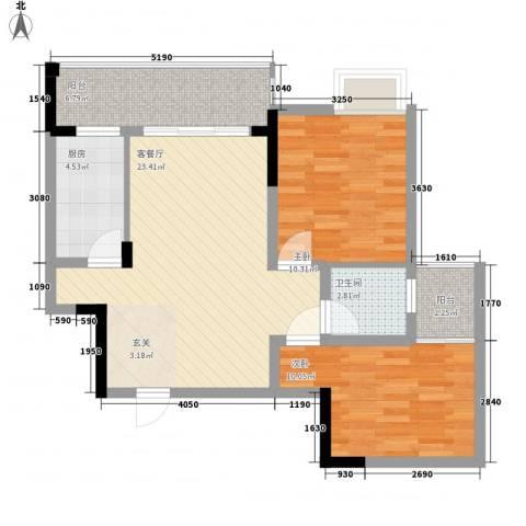 香草山二期2室1厅1卫1厨63.00㎡户型图