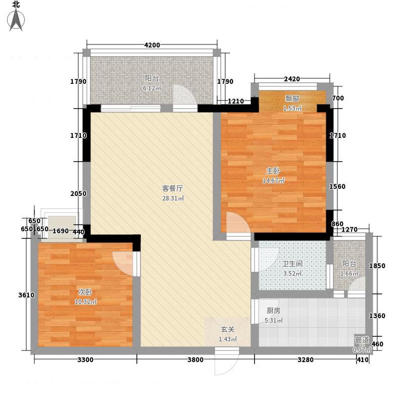 景茂名都84.66㎡3号楼F6户型2室2厅1卫1厨