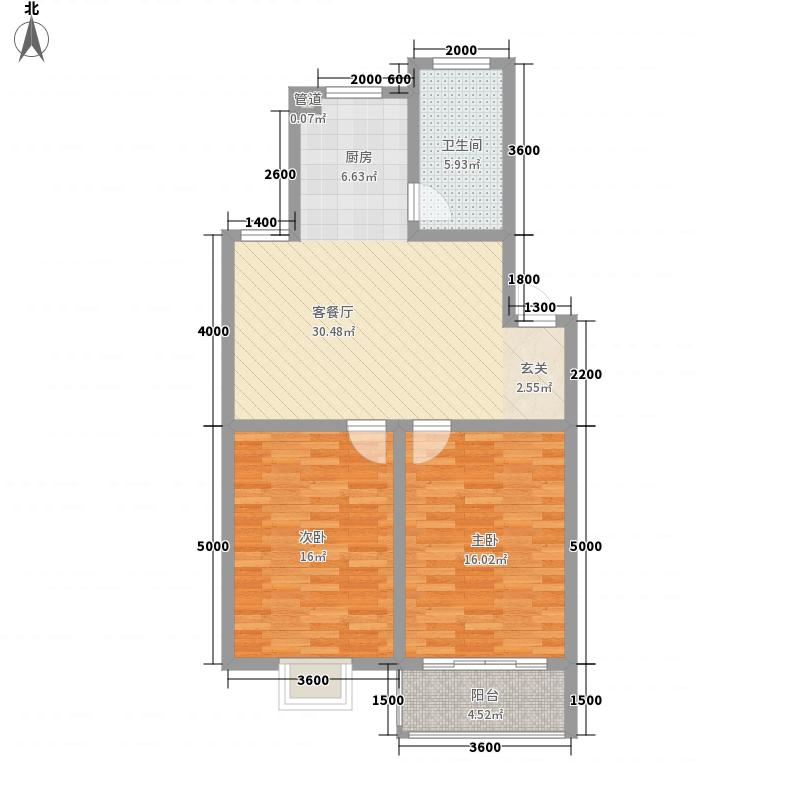 上林苑90.34㎡上林苑户型图户型图2室2厅1卫1厨户型2室2厅1卫1厨