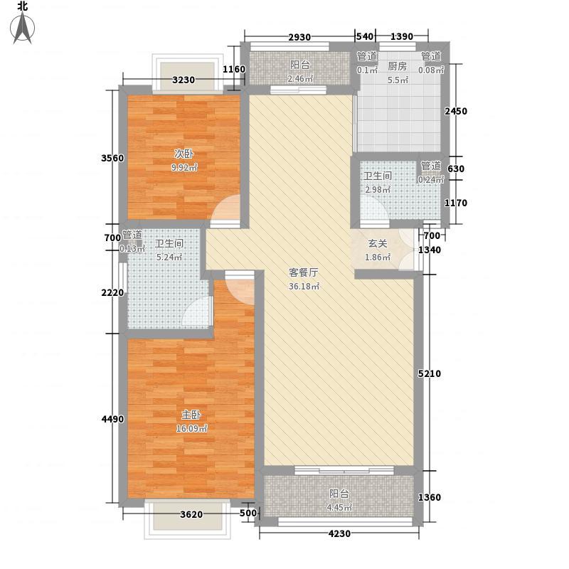 上海公寓122.38㎡一期多层标准层B1户型2室2厅2卫1厨