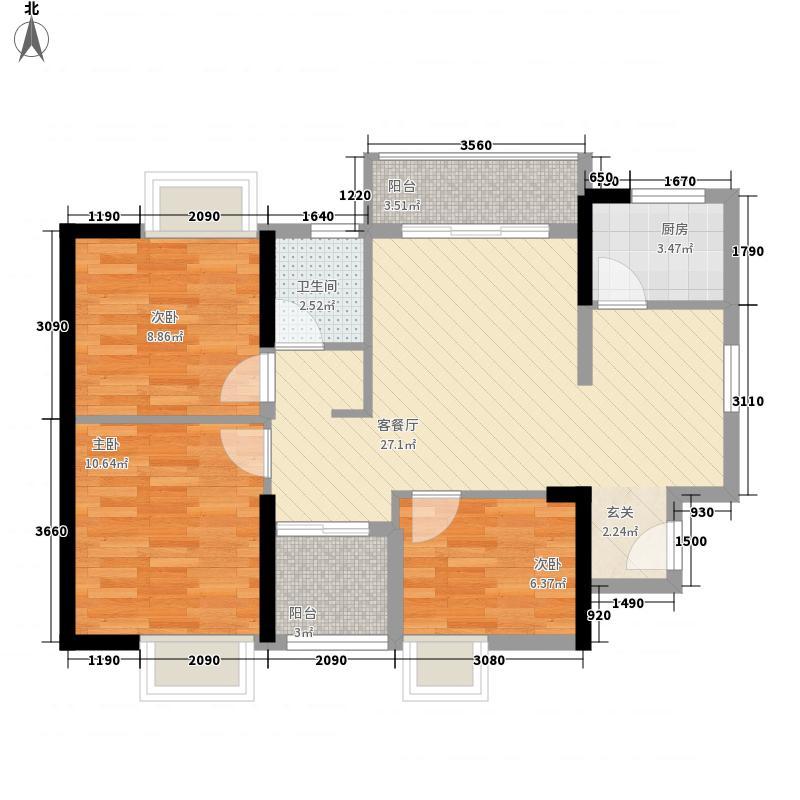 福晟钱隆时代87.34㎡3#楼05、06单元户型3室2厅1卫1厨